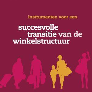 coverbeeld-instrumenten-voor-een-succesvolle-transitie-van-de-winkelstructuur-2017